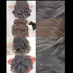 グレージュ ブリーチなし ナチュラル 透明感カラー ヘアスタイルや髪型の写真・画像