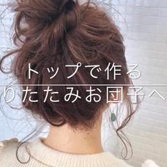 ロング ヘアアレンジ デート お団子アレンジ ヘアスタイルや髪型の写真・画像