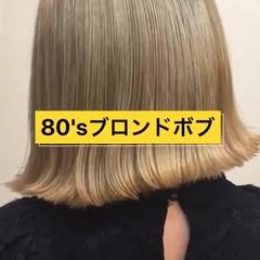 ナチュラル ボブ コントラストハイライト バレイヤージュ ヘアスタイルや髪型の写真・画像