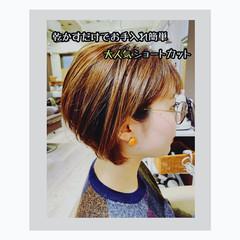 インナーカラー ショートヘア ナチュラル ボブ ヘアスタイルや髪型の写真・画像