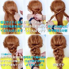 ヘアアレンジ ヘアセット 編み込みヘア 編み込み ヘアスタイルや髪型の写真・画像