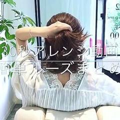 ルーズ デート セルフヘアアレンジ セミロング ヘアスタイルや髪型の写真・画像