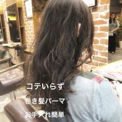 ゆるふわパーマ アンニュイほつれヘア デジタルパーマ イルミナカラー ヘアスタイルや髪型の写真・画像