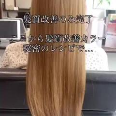 髪質改善トリートメント ロングヘア ナチュラル 髪質改善 ヘアスタイルや髪型の写真・画像