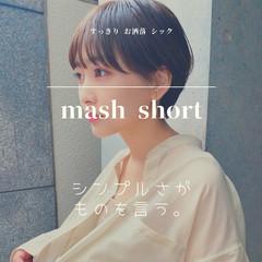 マッシュショート 暗髪 大人ショート ショート ヘアスタイルや髪型の写真・画像