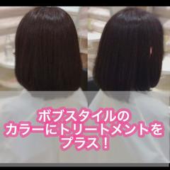 髪質改善カラー ミニボブ 髪質改善 髪質改善トリートメント ヘアスタイルや髪型の写真・画像