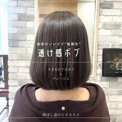 縮毛矯正 グレージュ ストレート ボブ ヘアスタイルや髪型の写真・画像