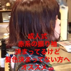 ピンク 成人式 レッド セミロング ヘアスタイルや髪型の写真・画像