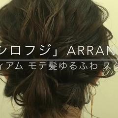 ゆるふわ デート ヘアアレンジ 結婚式 ヘアスタイルや髪型の写真・画像