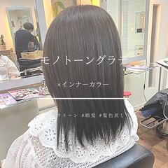 ミディアム イメチェン インナーカラー ダークトーン ヘアスタイルや髪型の写真・画像