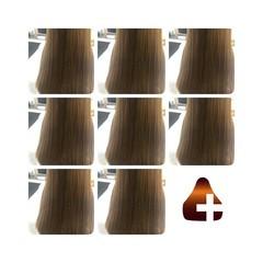 頭皮ケア トリートメント 名古屋市守山区 ロング ヘアスタイルや髪型の写真・画像