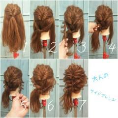 コンサバ モテ髪 ヘアアレンジ ナチュラル ヘアスタイルや髪型の写真・画像