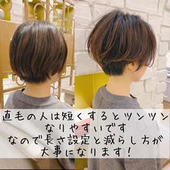 ミニボブ ショートボブ 切りっぱなしボブ ショートヘア ヘアスタイルや髪型の写真・画像