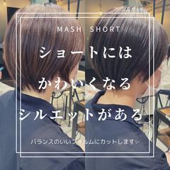 小顔ショート ナチュラル ショートヘア 大人ショート ヘアスタイルや髪型の写真・画像