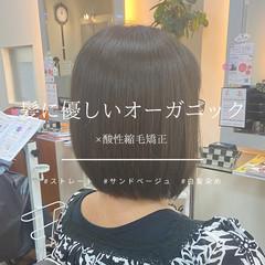 ナチュラル オーガニックカラー 艶髪 サラサラ ヘアスタイルや髪型の写真・画像