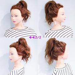ナチュラル デート ロング オフィス ヘアスタイルや髪型の写真・画像