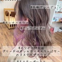 セミロング ピンクパープル ダブルカラー ストリート ヘアスタイルや髪型の写真・画像