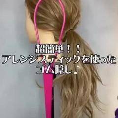 大人かわいい アンニュイほつれヘア セミロング ヘアアレンジ ヘアスタイルや髪型の写真・画像