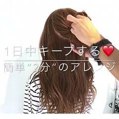フェミニン ヘアアレンジ デート 簡単ヘアアレンジ ヘアスタイルや髪型の写真・画像