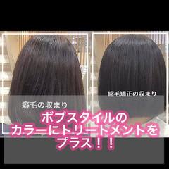 髪質改善 髪質改善カラー ナチュラル ショートヘア ヘアスタイルや髪型の写真・画像