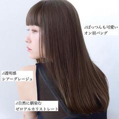 ミルクティーグレージュ ナチュラル ストレート セミロング ヘアスタイルや髪型の写真・画像