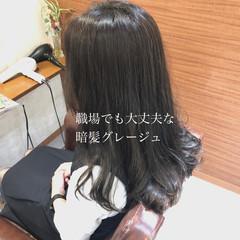 暗髪 ナチュラル セミロング アッシュグレージュ ヘアスタイルや髪型の写真・画像
