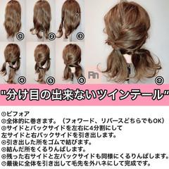 セミロング ヘアアレンジ ふわふわヘアアレンジ セルフヘアアレンジ ヘアスタイルや髪型の写真・画像