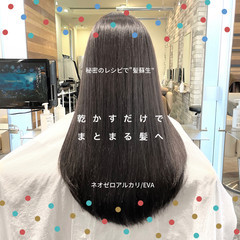 前髪 セミロング ストレート 髪質改善 ヘアスタイルや髪型の写真・画像
