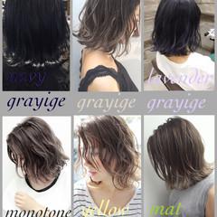 外国人風 グレージュ ストリート ボブ ヘアスタイルや髪型の写真・画像