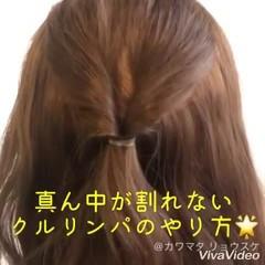 簡単ヘアアレンジ 簡単 くるりんぱ ヘアアレンジ ヘアスタイルや髪型の写真・画像
