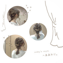 セミロング 簡単ヘアアレンジ ゆるふわ ショート ヘアスタイルや髪型の写真・画像
