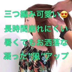 夏 フェミニン 大人かわいい ロング ヘアスタイルや髪型の写真・画像