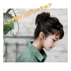 ヘアアレンジ お団子 ルーズ セミロング ヘアスタイルや髪型の写真・画像