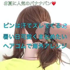 アップスタイル セルフアレンジ お団子ヘア フェミニン ヘアスタイルや髪型の写真・画像