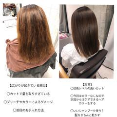 セミロング トリートメント 髪質改善 ナチュラル ヘアスタイルや髪型の写真・画像