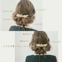 編み込み フェミニン セミロング 結婚式 ヘアスタイルや髪型の写真・画像