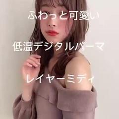 フェミニン デジタルパーマ モテ髪 ミディアム ヘアスタイルや髪型の写真・画像