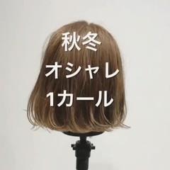 ナチュラル ボブ 大人かわいい ヘアアレンジ ヘアスタイルや髪型の写真・画像