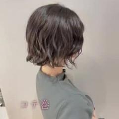 デジタルパーマ ミニボブ ナチュラル パーマボブ ヘアスタイルや髪型の写真・画像