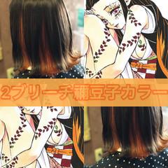 グラデーションカラー ミディアム グラデーション オレンジカラー ヘアスタイルや髪型の写真・画像