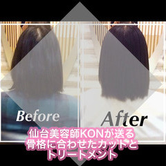 髪質改善トリートメント ナチュラル ミニボブ ミディアム ヘアスタイルや髪型の写真・画像