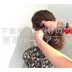 ナチュラル 簡単ヘアアレンジ 夏 リラックス ヘアスタイルや髪型の写真・画像