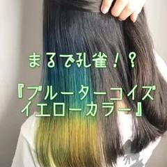 ヘアカラー フェミニン 可愛い セミロング ヘアスタイルや髪型の写真・画像