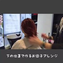 ヘアアレンジ ミディアム デート お団子 ヘアスタイルや髪型の写真・画像