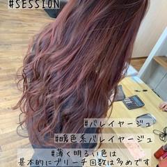 バレイヤージュ チェリーレッド ピンク グラデーションカラー ヘアスタイルや髪型の写真・画像