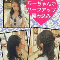 ヘアアレンジ 黒髪 簡単ヘアアレンジ ハーフアップ ヘアスタイルや髪型の写真・画像