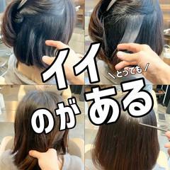ボブ 髪質改善 ナチュラル ブリーチなし ヘアスタイルや髪型の写真・画像