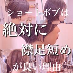 ショートボブ ショート ガーリー ショートヘア ヘアスタイルや髪型の写真・画像