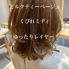 アンニュイほつれヘア ミディアムレイヤー デジタルパーマ ナチュラル ヘアスタイルや髪型の写真・画像