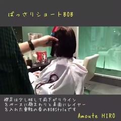 春 ショート ナチュラル フリンジバング ヘアスタイルや髪型の写真・画像